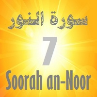 Soorah an-Noor Part 7 (Verse 31)