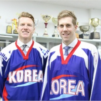 South Korea Stacking Olympic Hockey Team With North American Players