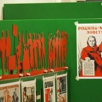 Fejring af 100 året for Oktoberrevolutionen - 11. november 2017