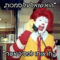 פרויקט אין מדינה בישראל - 10 ליוני, 2017