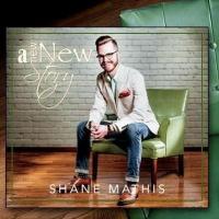 Shane Mathis Artist Spotlight