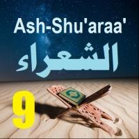 Soorah ash-Shu'araa' Part 9 (Verses 112-122)