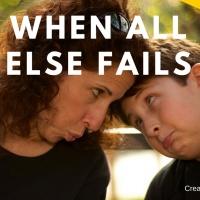 895 When All Else Fails