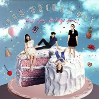 Interview with THE REGRETTES