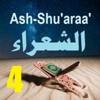 Soorah ash-Shu'araa' Part 4 (Verses 34-49)