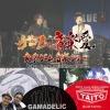 Del Bit a la Orquesta 146 - Tokyo Game Music Show 2017