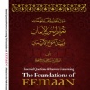 Q&A: Foundations of Eemaan (Faith)