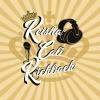 Keisha Cali Kickback 10/18/17 *Almighty Suspect, JP Cali Smoov, JM Millzs, Timbo Smoov, Chef Josette, Duane Finley, Dat Boi Hop, & Candido*