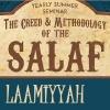 The Laamiyyah Poem (1437)
