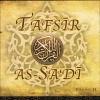 Verse 49: Tafseer Surah An-Nisa