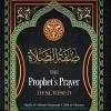 Prophet's Prayer Described (Wednesday)