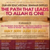 ICPB: The Path to Allah is One