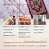 Holding Tight To The Quran & Sunnah