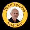 Dasu Tatayya Kadhalu Set 1