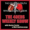 49ers Weekly with Dexter Carter - Week 3 Rams Review