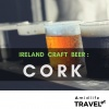 3 Great Breweries in Cork;  Ireland Craft Beer