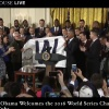 Pres Obama welcomes 2016 Chicago Cubs World Champs
