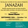 Janazah Seminar