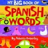 Español - Niños
