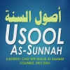 Usool as-Sunnah (Columbus)