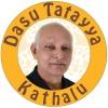 Dasu Tatayya Kathalu Set 1