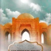 100 Pieces of Advice from Imam Ibnul-Qayyim