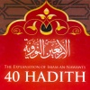 Benefits from Imam An-Nawawi's 40 Hadith