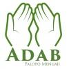 Kajian Shahih Adabul Mufrad - Hadits 52 Keutamaan Silaturrahim (Ustadz Hilal)