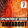Soorah al-'Ankaboot Part 7: Verses 46-49