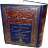 Ramadhan 1436 Tafseer Sessions: As-Sa'di