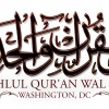 MAQWH Weekly Sermons (Jumu'ah Khutbah)