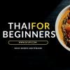 Learn Thai Language l BYU99.COM