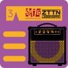 PRX - El Amply 03 - Zutaten en Saico Paranormal Rock Bar